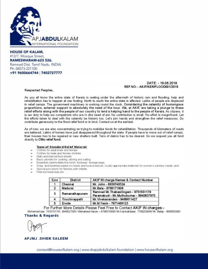 Keralarelieffund